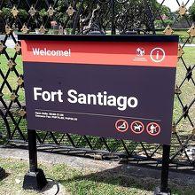 サンディエゴ要塞