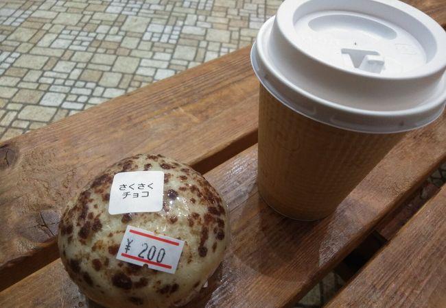 天然酵母の蒸しパン Sitoa