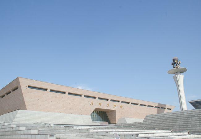中国古代王朝の貴重な出土物が見学できる博物館です。