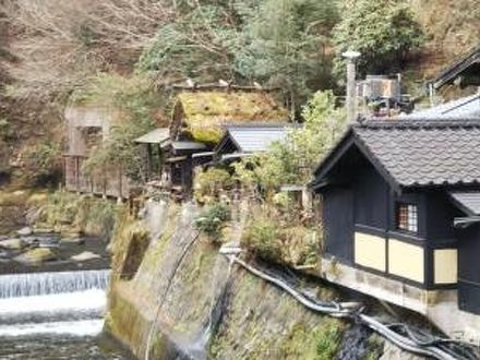 黒川温泉 山の宿 新明館 写真