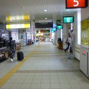 秋田のターミナル