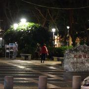 夜の公園は静かでした