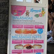 ワイキキでも有名の老舗マダラダ、と伺ってたどり着きました