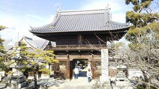西林寺(愛媛県松山市)