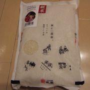 (再訪)地下のお米売り場