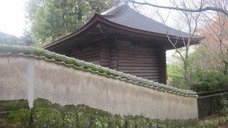 厳島神社宝蔵