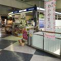 写真:福亀堂 白浜空港店