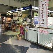 空港唯一の売店