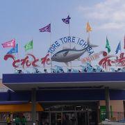 野菜やお菓子新鮮な海の幸の市場