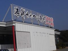紀伊田辺のツアー