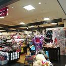 Asahi (国際線ターミナル店)