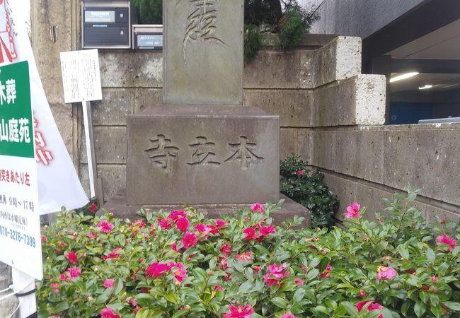 五反田駅から5分ぐらい?