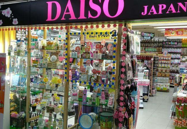 ダイソー (バンコクタニヤプラザ店)