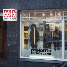 66° ノース (レイキャビク バンカストライティ店)