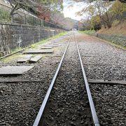 京都府 インクライン