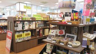 鳥取市ふるさと物産館