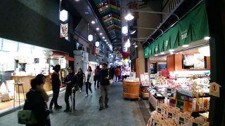 京漬物 もり (錦市場店)