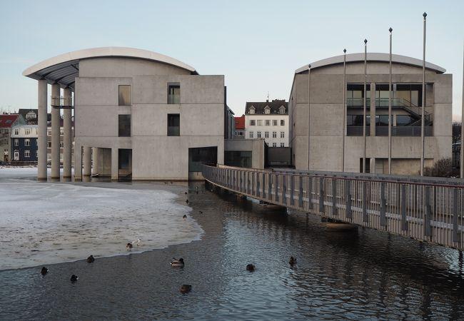 レイキャビク市庁舎
