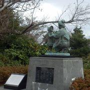 童謡の赤い靴の母子像が日本平にありました