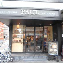 PAUL 京都三条店