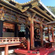 徳川家康を祀る久能山東照宮