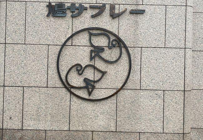 豊島屋 売店 鎌倉駅前扉店