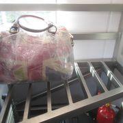 専用の荷物置き場がありました