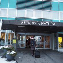 アイスランダー ホテル レイキャビク ナチュラ