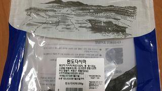 農協ハナロマート (釜田店)