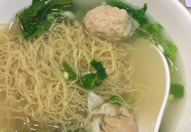 洪利粥麺小厨 (尖沙咀)