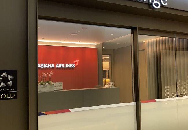 国際空港アシアナ航空ラウンジ (金浦空港)