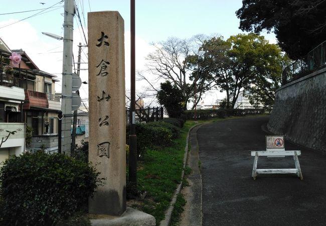 各都道府県の 庭が作ってある