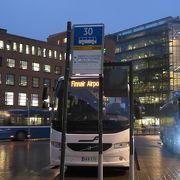 ヘルシンキ中央駅まで行くならフィンエアーシティバスがお勧め。
