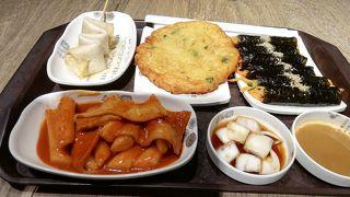 新光三越 台北南西店 3号館 (旧:衣蝶S館)