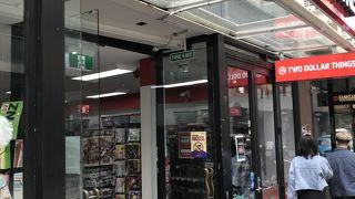 Two dollar things (High Street Auckland CBD)