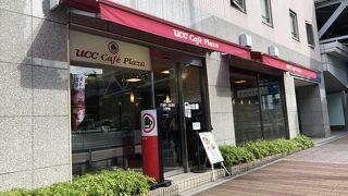 UCCカフェプラザ 大森海岸駅前店