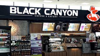 ブラック・キャニオン 空港店