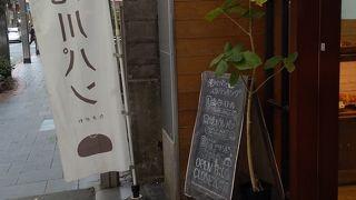 滝川パン 熊本本店