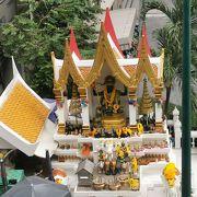 エラワン廟のすぐそばにひっそりと存在していました