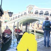 ベネチア観光の名所!