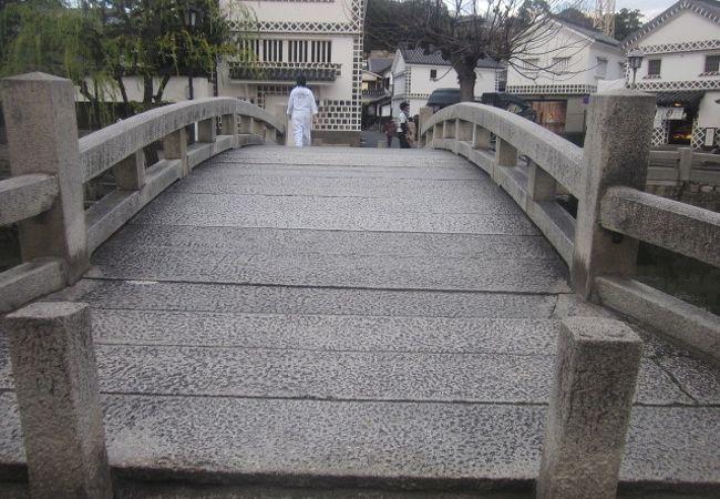 倉敷美観地区のハイライト的な場所にある橋です