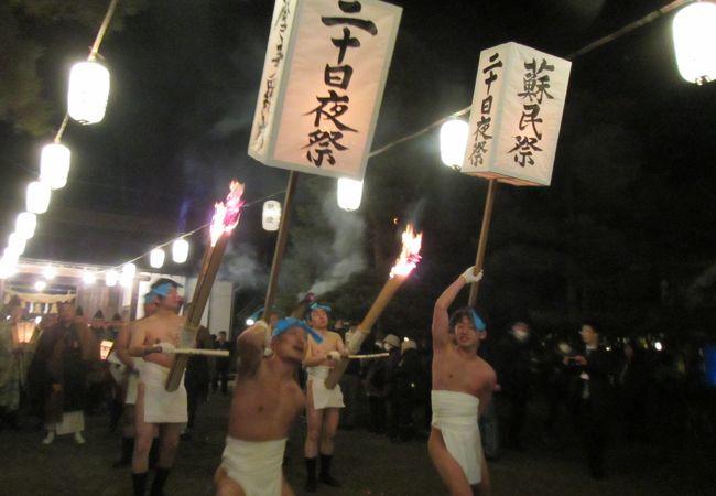 毛越寺二十日夜祭