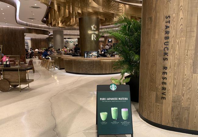 スターバックスコーヒー (セントラルワールド)
