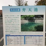 日本名水百選のお水がタダ