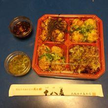 たこ焼き 十八番 ユニバーサル・シティウォークTM大阪店