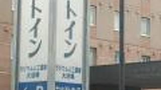 ホテルルートイン中津駅前