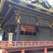 徳川家康公を御祭神とするお宮、各地にある東照宮の御本宮