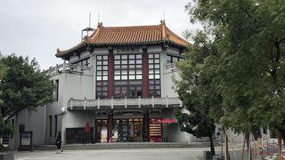 台北市孔廟紀念品中心