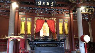 台北孔廟 大成殿