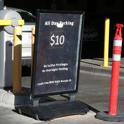 駐車場がまたもや値上げ